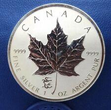 CANADA - 2012 1 oz Silver Maple Leaf with Dragon Privy