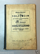 "ANTIQUE RUSSIAN LATVIAN MUSIC STUDY BOOK WITH NOTES ""SOLFEDZIO"" 1921 YEAR"