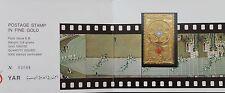 North Yemen Yemen YAR 1971 1389 a ORO FOLDER Olympics 1972 Munich Medals