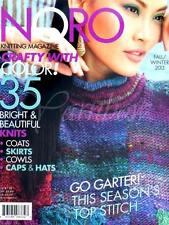 Noro ::Magazine #3:: Fall-Winter 35 patterns!