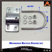 48cc 80cc Motor Engine Kit Mounting Bracket DIY Motorised Bicycle Push Bike Kit