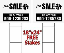 """2 (PAIR) 18x24"""" Yard Signs """"For Sale By Owner"""" 2-Sided  FREE Stakes Cheap"""