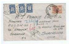 1924 FMS Tiger 5c cover to Singapore redirected to Shanghai China Postage Dues