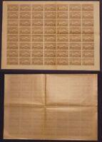 Armenia 🇦🇲 1921 SC 294 mint sheet of 64 . eAL109