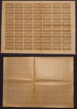 Armenia 1921 SC 294 mint sheet of 64 . eAL109