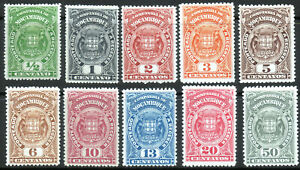 Mozambique Company 1917 KGV Postage due set of mint stamps value to 50c LMM
