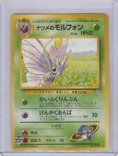 1999 Pokemon Gym Leaders Japanese #049 Sabrina's Venomoth