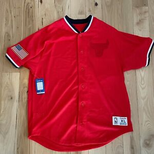 NEW - Mitchell & Ness Short Sleeve Chicago Bulls Jersey, Button Up - X-Large