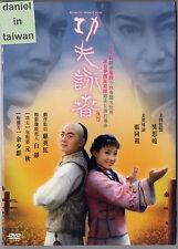 Kung Fu Wing Chun (China 2010)  TAIWAN DVD  ENGLISH SUBS
