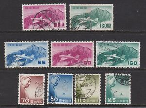 J754 Japan 1951/1953 used Airmail Collection w/SON cancel