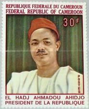 Cameroun Cameroun 1969 565 488 president Ahmadou Ahidjo 9th Independence Ann MNH