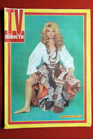 MONICA VITTI ON COVER 1969 RARE EXYUGO MAGAZINE