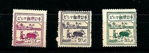 BURMA - Japanese Occupation 1943, J79  J80 & J81 15c, 20c & 30c MNH
