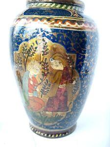 16/18c Perso Arabic Islamic Vase or Censer Hand Painted Quranic Verses & Scenes