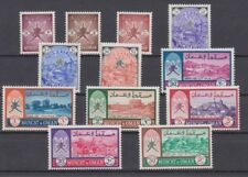 D. Oman 95 - 106 With 102 II Postage Stamps Fortresses (MNH)