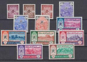 D. Oman  95 - 106 mit 102 II  Freimarken Festungen  ** (mnh)