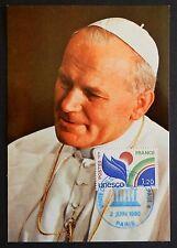 68X: Timbre UNESCO 1980 Sur carte Jean-Paul II (belle oblitération) ( FRANCE)