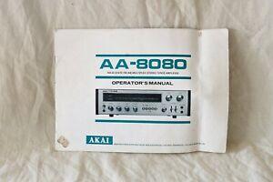 VINTAGE AKAI AA-8080 MULTIPLEX STEREO RECEIVER OPERATORS MANUAL