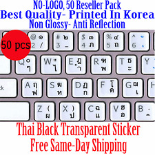 Thai Transparent Keyboard Sticker Black letters Quality No Reflection 50 DEAL!