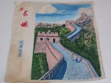 Vintage Cotton Great Wall of China Handkerchief Original Label Square Colorful