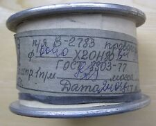 """Nickel Chrome Resistance Wire  0.04 mm (0.0016"""") * 20 m , 47 AWG."""