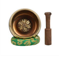 Hand Carved Meditation Tibetan Singing Bowl with protective pouch. For Mindfulne