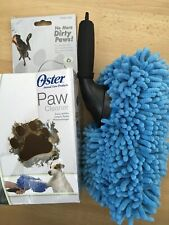 NEW Oster DOG PAW CLEANER Microfibre Mitt Electrostatic Brush 5 in 1 Grooming