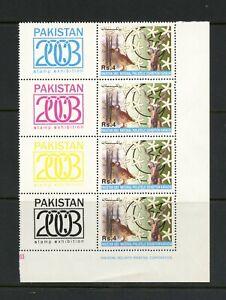 T981  Pakistan  2003  fauna birds Stamp Expo   block    MNH