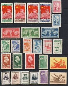 CHINA PRC 1950-1954, a nice unused selection complete sets all VF