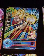 DRAGON BALL Z GT DBZ HEROES PART 8 CARD PRISM CARTE HG8-10 RARE BANDAI JAPAN **