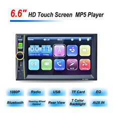 Car Stereo Audio 7 inch MP5 MP4 Player Aux/USB/TF/FM/ Touch Screen +Camera