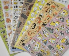 lot of 7pc assorted Japan mind wave dog puppy stickers