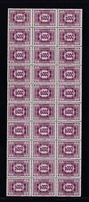 AUSTRIA,1922,postage due 6000 K nice sheet of 30,MNH
