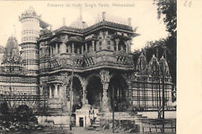 Card old post card india Ahmedabad India entrance to huthi sing's tomb