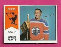 RARE 1974-75 OPC WHA # 64 OILERS JACQUES PLANTE GOALIE NRMT CARD (INV# C7703)