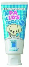 Free Shipping Sangi Made in Japan APAGARD APAKID'S Toothpaste for Kids 60g