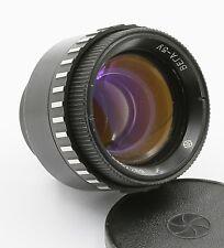 Vega-5U 105mm F4 lens USSR Enlarger M42 4/105 AOMZ