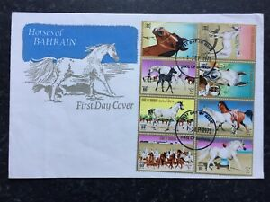 1975 BAHRAIN FDC - HORSES SHEETLET ON FIRST DAY COVER - (597)