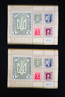 Ukraine 14 Mint Stamp Sheets