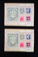 Ukraine 14 Mint Stamp Sheets