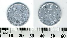 Japan 1943 (Showa Year 18) - 10 Sen Aluminum Coin - WWII mintage