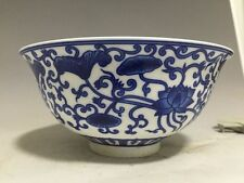 Old Emperor qianlong s official fire lotus of blue and white porcelain bowl