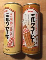 Parade, Milk Coffee / Milk Shake (Eggnog), 245g, Japanese Coffee, S11