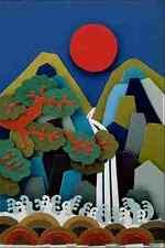772016 Papel Ilustración Sol y de montaña A4 Foto Impresión