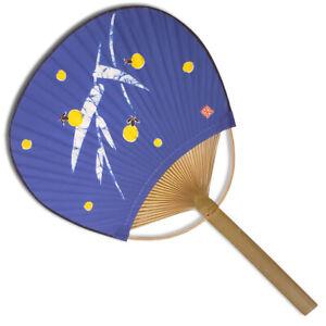 Japanese Uchiwa Flat Fan Hand Held Bamboo Handle Hotaru / Firefly Made in Japan