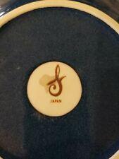 "Letter J Symbol Japan Blue with Dark Brown Trim Salad Replacement Plate 8.25"""