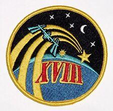 Aufnäher Patch Raumfahrt ISS Expedition 18  Sojus TMA-13 ..........A3170