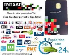 Carte TNTSAT Satellite Canal Astra 19 2° Initialisation 2022 - décodeur TNTSAT