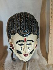 Yoruba Dance Mask from Nigeria — Great Carved Detail —Authentic African Wood Art