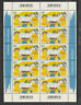 Germany 2019 Animation German Childhood Heroes: PIPPI Stamps Sheet of 10 MNH/**